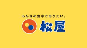 【悲報】松屋「牛めし」4年ぶり値上げ (並盛)は290円から320円に