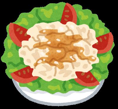 salad_reisyabu