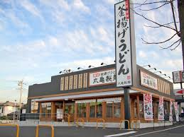 丸亀製麺1280円食べ放題やったら行く?