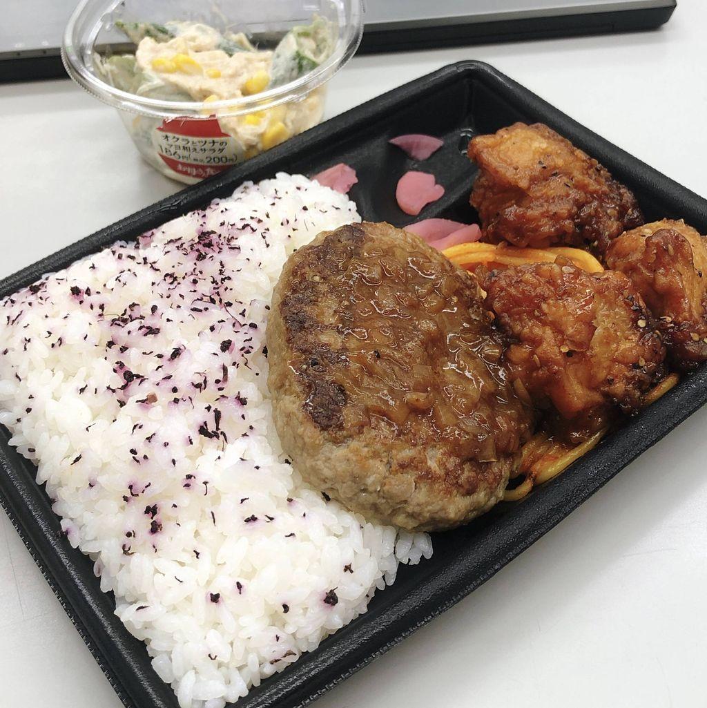 【画像】おれっちのお昼ゴハン