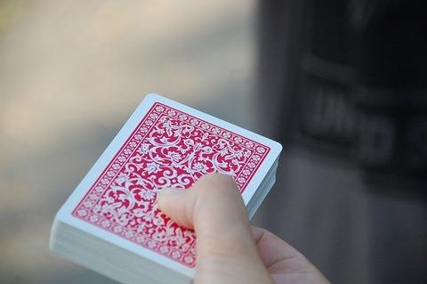 cards-416960_640