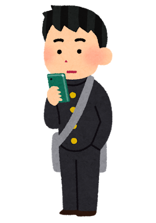 smartphone_schoolboy_stand (1)