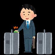 jidou_kaisatsu_open