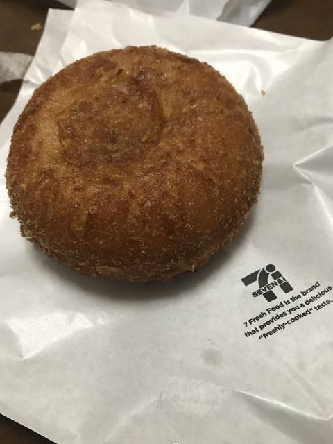 【画像】セブンイレブンのカレーパン、ガチでヤバイwwwwwwwww