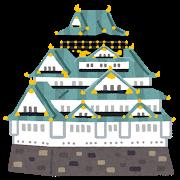 landmark_oosakajou