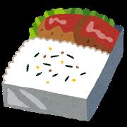 obentou_hamburg