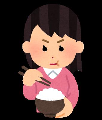 syokuji_shinken_woman (1)