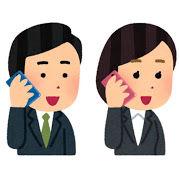 banner_smartphone_talk_business