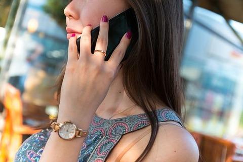 smartphone-1805316__340