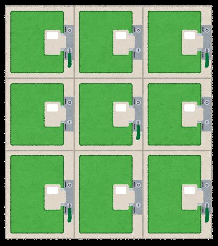 coin_locker_big