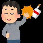 kinen_ojisan_hanenokeru (1)