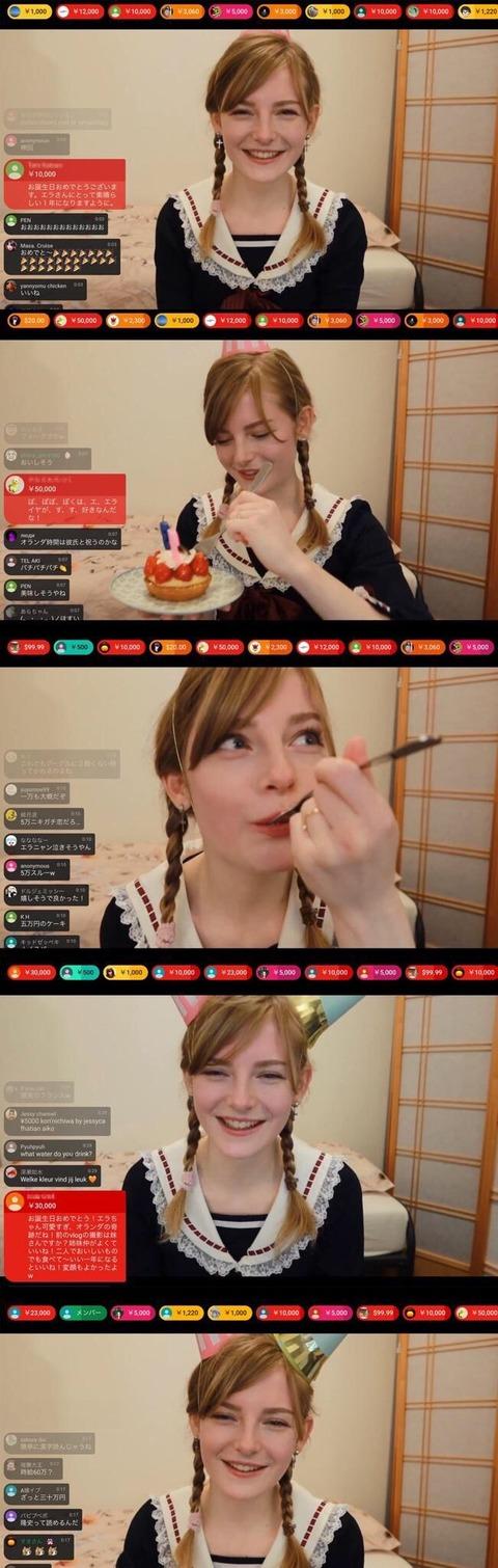 【画像】オランダ美人YouTuber、笑顔が止まらない