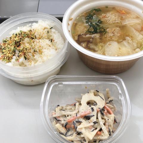 【画像】俺ちゃんのお昼ごはんwwwwwwwwwwwww