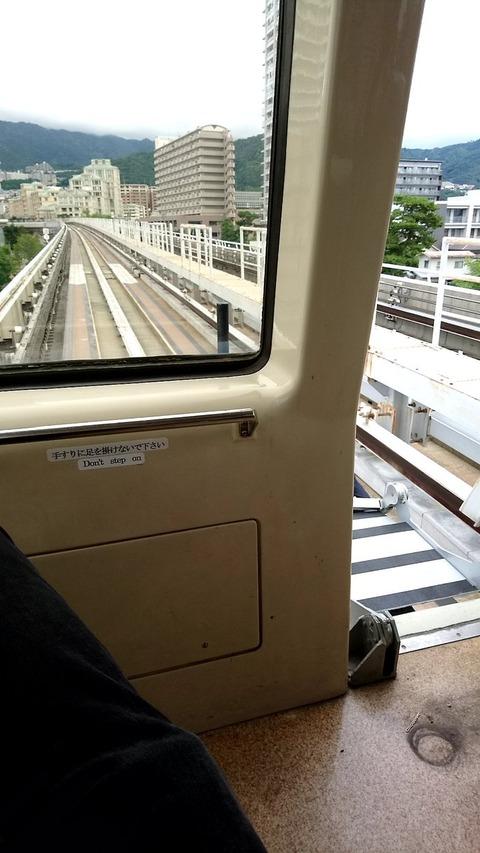 【地震】大阪モノレール 線路損傷で運転見合わせ 本日中の復旧は難しいとのこと