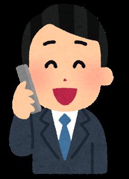 phone_businessman4_laugh