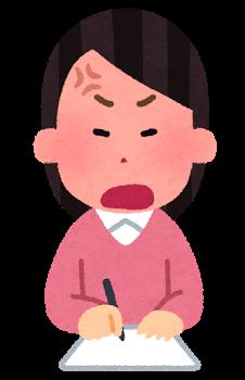 writing_woman2_angry