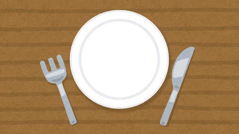bg_food_dish