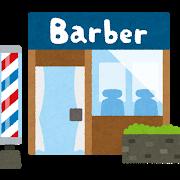 building_barber (2)