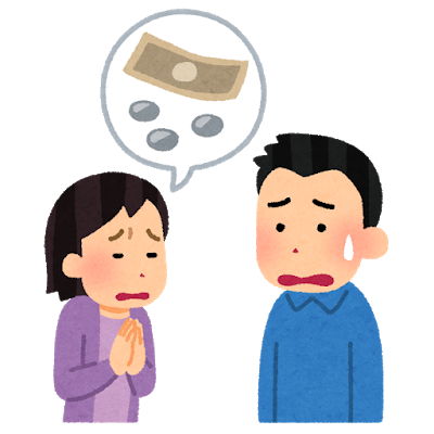money_kariru_couple_woman