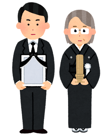 osoushiki_monushi_oyako