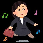 skip_businesswoman