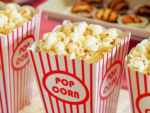 popcorn-1085072__480