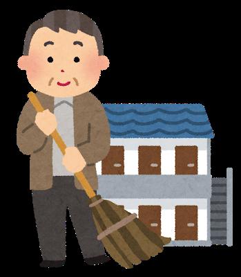 【唖然】ワイサラリーマン大家さんの家賃収入!!!!!!!!!!!!!!!