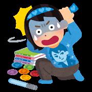 otaku_otabare_woman