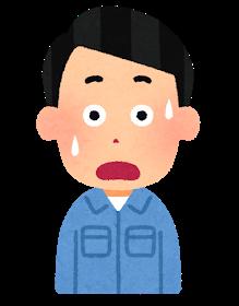 sagyouin_man07_surprise