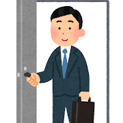 door_out_businessman