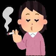 お前ら煙草1日何本ペース?