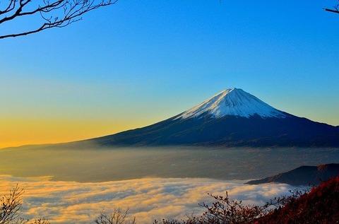 mountain-477832_640