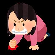 pose_kuyashii_woman