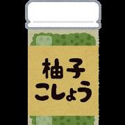 cooking_yuzukosyou