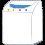 洗濯機って「せんたっき」って言うじゃん?