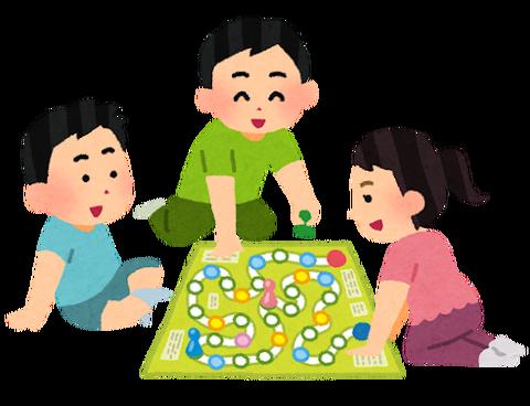 game_sugoroku