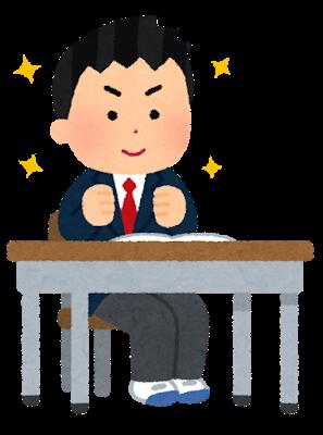yaruki_aru_school_boy