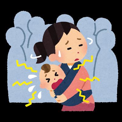 電車内赤ん坊「んうぅーう…!チャージ開始」ワイ「!!!」