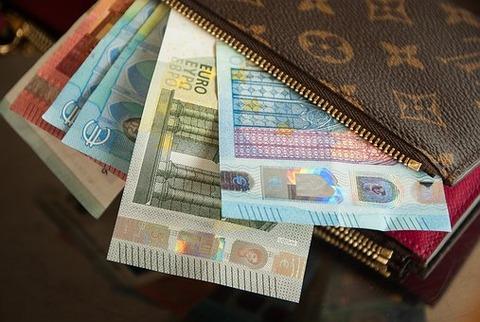 wallet-2302241__340