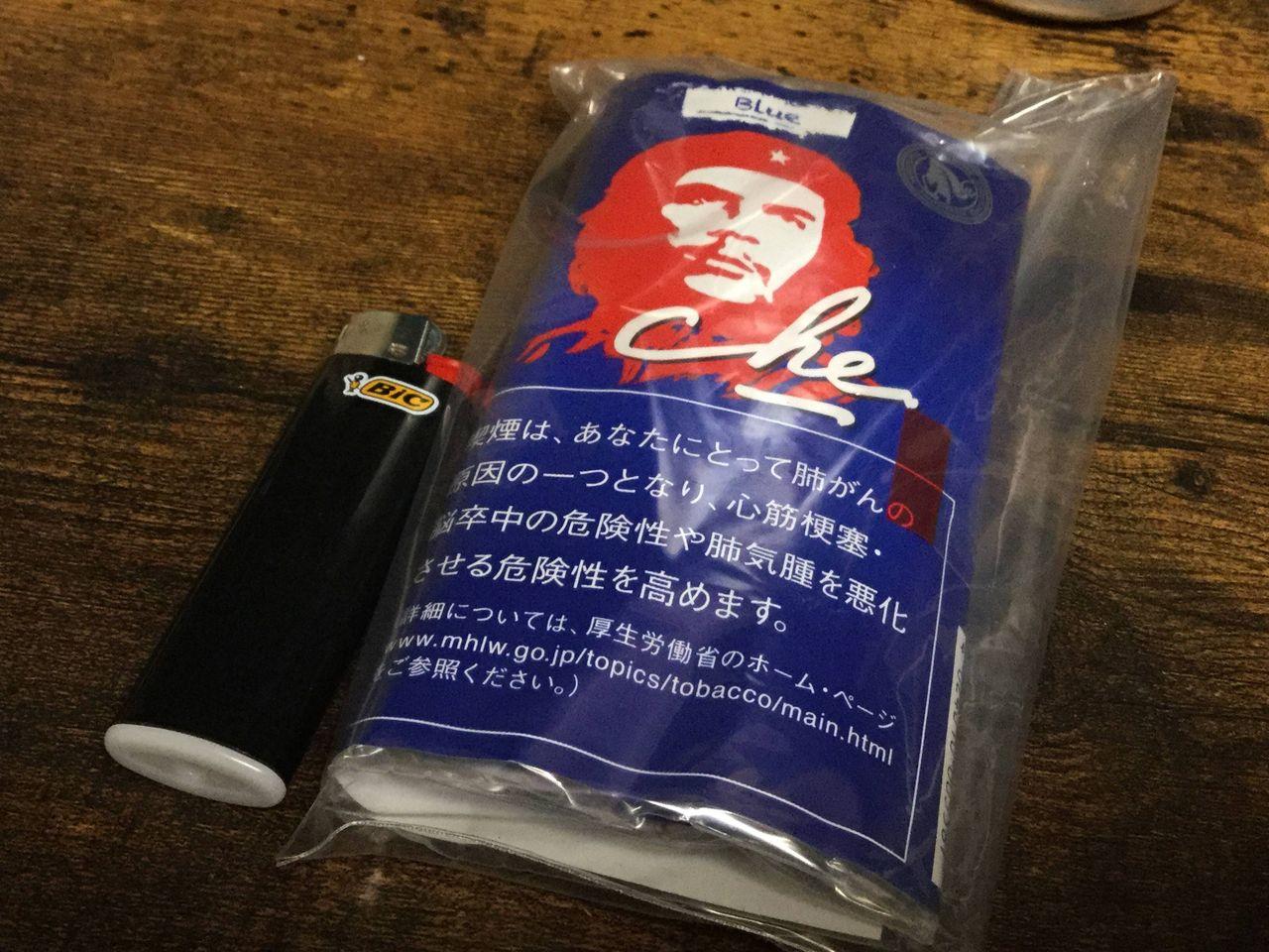 ひさびさに手巻きタバコ買ってきた( ˘ω˘ )