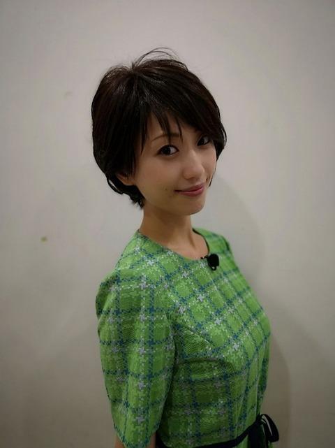 壇蜜、ショートヘア風ショットを披露し「あり得ないくらい可愛い」「新鮮」の声