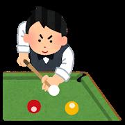 sports_billiard_pool