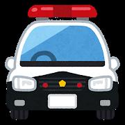 【兵庫】赤信号で停車中のパトカーに追突し逃走 会社員の男(23)を逮捕「怖くなって逃げた」