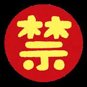 mark_kinshi_kin