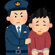 【沖縄】下着を盗んだ会社員(38)ベランダから転落し足などを骨折 通報で事件が発覚 「覚えていない」と容疑を否認