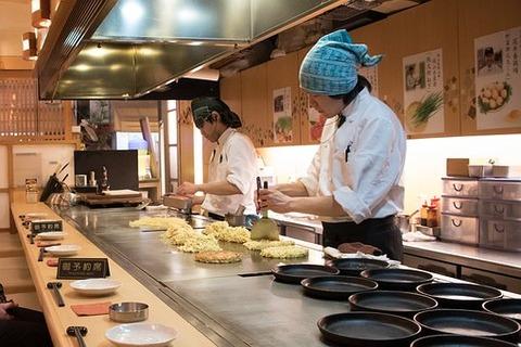 okonomiyaki-2397649__340