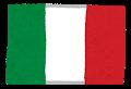 【イタリア】聖職者50人死亡 ローマ教皇の呼びかけに従い、患者臨終に立ち会い感染か[R2/3/25]