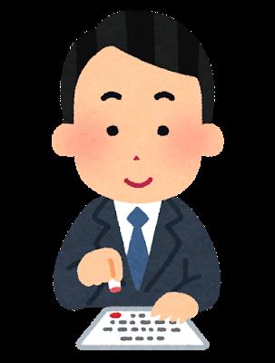 business_hanko_man