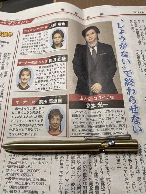 【画像あり】新しい高級ボールペン買ったぞ!