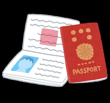 世界最強のパスポートは「日本」 189カ国・地域にビザなしで行ける